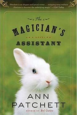 Portada del libro The Magician's Assistant por Ann Patchett